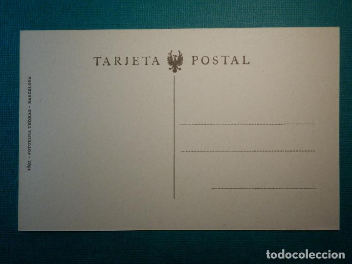 Postales: POSTAL - CÁCERES - MONASTERIO DE GUADALUPE - CLAUSTRO Y TEMPLETE MUDEJARES - THOMAS 2893 - Foto 2 - 71656919