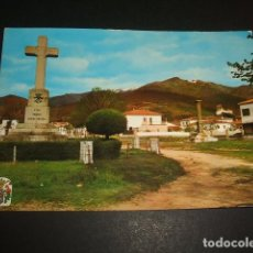 Postales: HERVAS CACERES PASEO DE NAPOLES. Lote 72812735