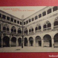 Postales: POSTAL - ESPAÑA - CÁCERES - MONASTERIO DE GUADALUPE - CLAUSTRO GÓTICO LAS EMFERMERIAS - THOMAS 2887. Lote 75521279
