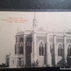 Postales: POSTAL CAPILLA COLEGIO SAN JOSÉ - VILLAFRANCA DE LOS BARROS. Lote 76728843