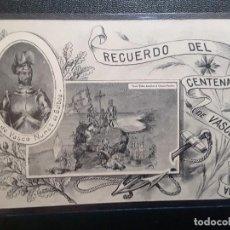 Postales: POSTAL VASCO - NÚÑEZ DE BALBOA - JEREZ DE LOS CABALLEROS. Lote 76729463