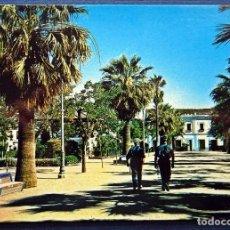 Postales: VILLANUEVA DE LA SERENA (BADAJOZ).PARQUE. POSTAL SIN CIRCULAR DEL AÑO 1965. Lote 76759307