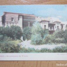 Postales: CACERES, MONASTERIO DE YUSTE. FOTO LAURENT.. Lote 81095256