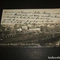 Postales: VALENCIA DE ALCANTARA CACERES VISTA DESDE VALUENGO. Lote 81689632