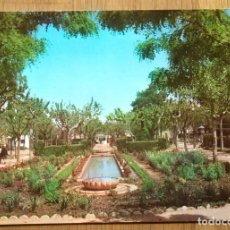 Cartes Postales: MERIDA - PARQUE DE LOPEZ DE AYALA. Lote 85706512