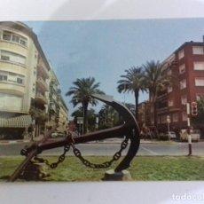 Postales: BADAJOZ-TARJETA POSTAL. Lote 86760884