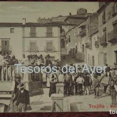 Postales: POSTAL DE TRUJILLO, CACERES. MERCADO DE GRANOS. N. 25. A DURAN. NO CIRCULADA.. Lote 87221660