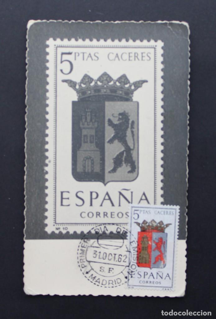 ESPAÑA TARJETA MAXIMA CACERES, ESCUDO DE CAPITAL DE PROVINCIA, MATASELLO MADRID (Postales - España - Extremadura Moderna (desde 1940))