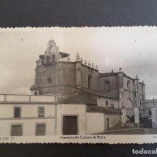 Postales: POSTAL DE ZAFRA - 31. CONVENTO DEL CORAZÓN DE MARÍA. Lote 93149365