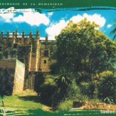 Postales: POSTAL MUSEO DE CACERES. CACERES. Lote 94036685