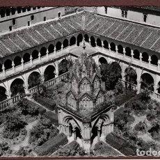 Postales: POSTAL FOTOGRÁFICA DE GUADALUPE (CÁCERES), CLAUSTRO DEL MONASTERIO. NO CIRCULADA, AÑOS 1950. Lote 94530350