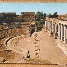Cartes Postales: MERIDA - ANFITEATRO ROMANO. Lote 95263655