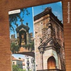 Postales: P0678 POSTAL FOTOGRAFIA NUMERO 22 CACERES ARCO DE LA ESTRELLA Y BALCON DE LA CASA DE GODOY 2002. Lote 95766859
