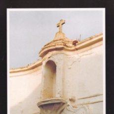 Postales: POSTAL RINCON TIPICO. CALLE BRAVO MURILLO. OLIVENZA. BADAJOZ. Lote 95889259