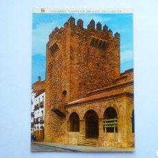 Postales: CARTA POSTAL EXTREMADURA, CÁCERES, TORRE DE BUJACO. ED. PERGAMINO 1971. CIRCULADA.. Lote 95947906