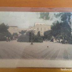 Postales: POSTAL BADAJOZ - PLAZA DE SAN ÁNDRES ( ANTERIOR A 1905). Lote 98035075