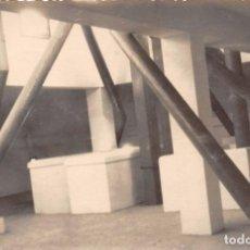 Postales: FOTO ESTUDIO ZALDIVAR, TRUJILLO. Lote 98118087