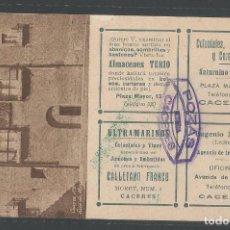 Postales: CÁCERES - CASA DE MAYORALGO - POSTAL PUBLICITARIA - P22808. Lote 98467739