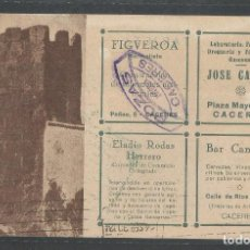 Postales: CÁCERES - POSTAL PUBLICITARIA - P22807. Lote 98468443
