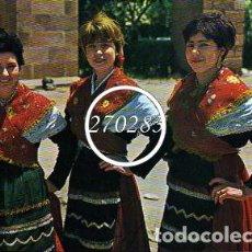 Postales: PLASENCIA CACERES Nº 1 MUCHACHAS TIPICAS (ESCRITA SIN CIRCULAR) (ED GARCIA GARRABELLA) AÑO 1965. Lote 99787919