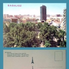 Postales: BADAJOZ - SPAIN - PASEO GENERAL FRANCO - OLD POSTCARD. Lote 100044987