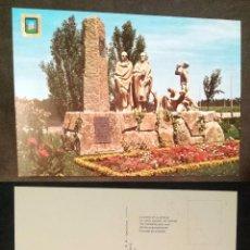 Postales: BADAJOZ - SPAIN - MONUMENTO ADELARDO COVARSI - OLD POSTCARD. Lote 100045667