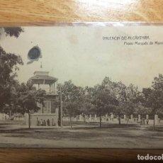 Postales: POSTAL VALENCIA DE ALCÁNTARA (CÁCERES) - PASEO DEL MARQUÉS DE MORELLA. Lote 103241879