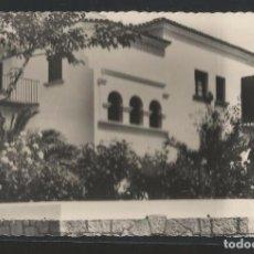 Postales: HOTEL EXTREMADURA - AVENIDA DE GUADALUPE - P23804. Lote 103999315