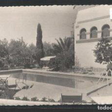 Postales: HOTEL EXTREMADURA - AVENIDA DE GUADALUPE - P23806. Lote 103999347