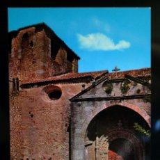 Postales: POSTAL - CUACOS DE YUSTE (CÁCERES). Lote 105033487