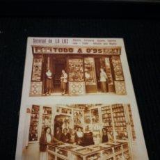 Postales: LA LUZ. BADAJOZ. POSTAL PUBLICITARIA. ANTERIOR A 1906.. Lote 105053364