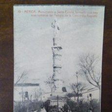Postales: MÉRIDA. MONUMENTO A SANTA EULALIA FORMADO CON TRES ARAS ROMANAS DELTEMPLO DE LA.... Lote 105219655