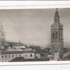 Postales: JÉREZ DE LOS CABALLEROS - TORRES DE SAN MIGUEL Y DE SAN BARTOLOMÉ - Nº 18 ED. COLOMER. Lote 107927166