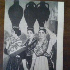 Postales: TIPOS CACEREÑOS. EULOGIO BLASCO.. Lote 107015871