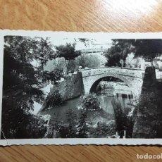 Postales: POSTAL 50. BADAJOZ - PARQUE DE SAN ROQUE. Lote 109061343