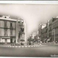 Postales: MÉRIDA - PLAZA DE LOS HÉROES DE ESPAÑA - Nº 1052 ED. ARRIBAS. Lote 109173227