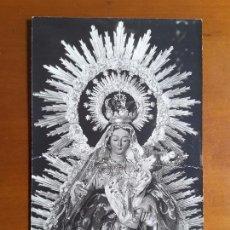 Postales: POSTAL ALMENDRALEJO - NTRA SRA DE LA PIEDAD - (COLECCIÓN CASTILLO). Lote 111496475
