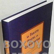 Postales: CARVAJAL CRESPO, CARLOS J. / JIMÉNEZ DÍAZ, FRANCISCO. LA TARJETA POSTAL EN EXTREMADURA. PRÓLOGO DE J. Lote 112840996