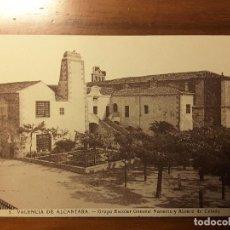 Postales: POSTAL VALENCIA DE ALCÁNTARA - GRUPO ESCOLAR GENERAL NAVARRO Y ALONSO DE CELADA. Lote 116570407