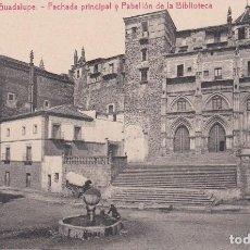 Postales: POSTAL DE CÁCERES- MONASTERIO DE GUADALUPE. Lote 117190135