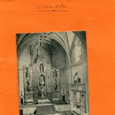 Postales: TRUJILLO ( CACERES ) -- NO CIRCULADA // ( NOV2018-2 ). Lote 118084099