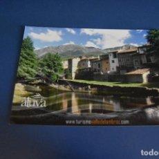 Postales: POSTAL SIN CIRCULAR - VALLE DEL AMBROZ - CACERES - EDITA TURISMO. Lote 118581559