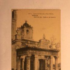 Postales: MERIDA (BADAJOZ) POSTAL NO. 4 RESTOS DEL TEMPLO DE MARTE (H.1930?). Lote 118738314