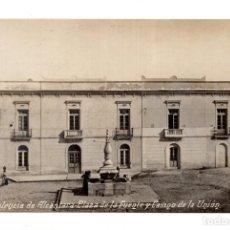 Postales: VALENCIA DE ALCANTARA - 5 -PLAZA DE LA FUENTE Y CASINO . - FOTOGRAFICA - ED SANCHEZ LUIS. Lote 121465315