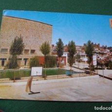 Postales: POSTAL DE CACERES INSTITUTO EL BROCENSE BONITAS VISTAS LA DE LAS FOTOS VER TODAS MIS POSTALES. Lote 121839507