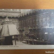 Postales: POSTAL PLASENCIA - CATEDRAL EL CORO. Lote 124244943