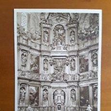 Postales: POSTAL PLASENCIA - CATEDRAL RETABLO. Lote 124268763