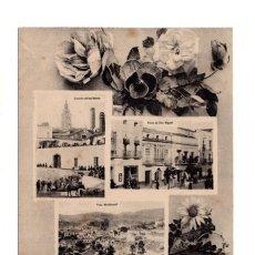 Postales: RECUERDO DE JEREZ DE LOS CABALLEROS (BADAJOZ).- CENTENARIO VASCO NUÑEZ DE BALBOA. Lote 124458559