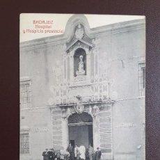 Postales: POSTAL BADAJOZ - HOSPITAL PROVINCIAL - V. RODRIGUEZ. Lote 125197063