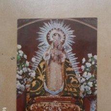 Postales: POSTAL ALMENDRALEJO , BADAJOZ, NUESTRA SEÑORA DE LA PIEDAD, PATRONA DE LA CIUDAD. Lote 126100527